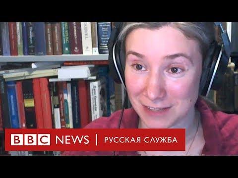 Екатерина Шульман о выборах в России 2019