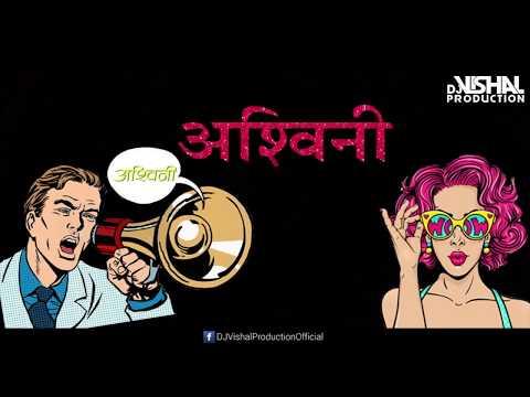 Ashwini Ye Na   - DJ Vishal Production Promo