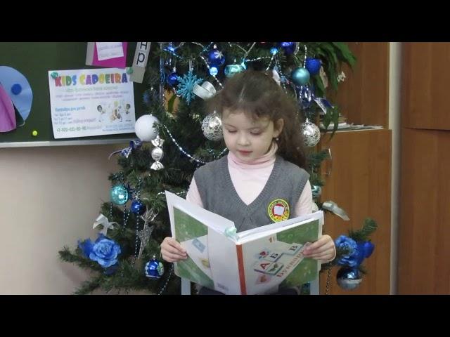 Изображение предпросмотра прочтения – ОлесяАбабкова читает отрывок изпроизведения «Друг детства» В.Ю.Драгунского