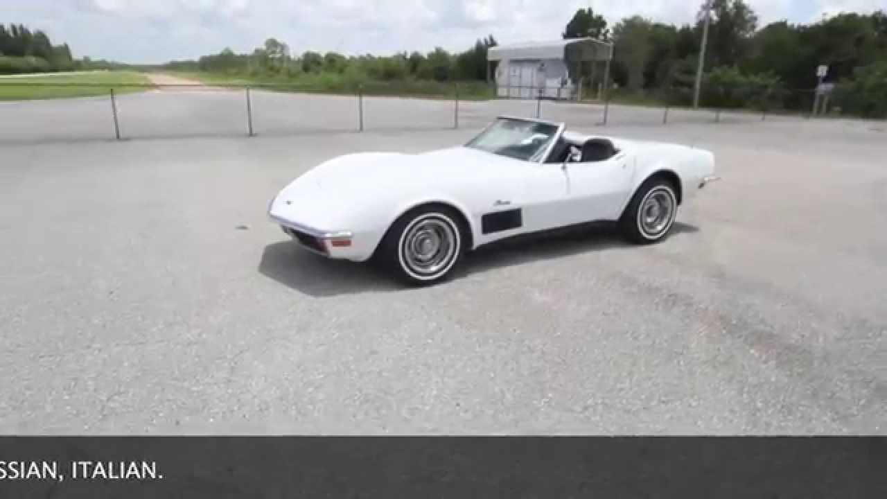 1972 chevrolet corvette c3 convertible for sale by myvehicle24 youtube. Black Bedroom Furniture Sets. Home Design Ideas