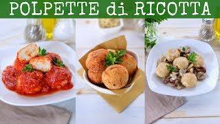 POLPETTE DI RICOTTA Ricetta Facile - 3 Idee per Polpette Senza Carne al Pomodoro, Fritte, ai Funghi