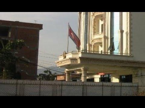 من يتواجد في سفارة كوريا الشمالية في طهران؟ وما الذي يفعلونه هناك؟  - نشر قبل 6 ساعة