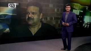 খেলাযোগ ৩ নভেম্বর ২০১৯ | Khelajog | Sports News | Ekattor TV