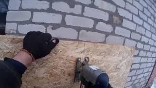 видео Как заказать ОСБ в Украине?
