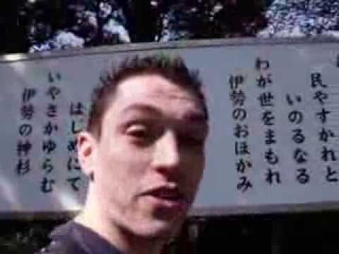 Jon's thoughts on Japanese Plumbing