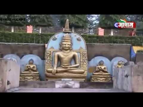A Tour to Bodhgaya, Rajgir & Nalanda