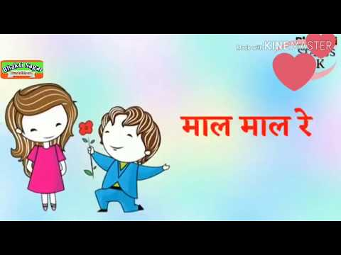 Bhojpuri Happy Holi Whatsapp Status In Advance For U And Your Friends