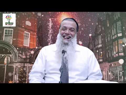 סילבסטר: נשיקה לבורא עולם - הרב יגאל כהן HD - הקרנה מיוחדת!