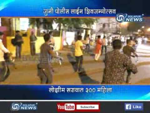 Lezim Sarav Dharmavir Sambhaji Talim   IN SOLAPUR NEWS