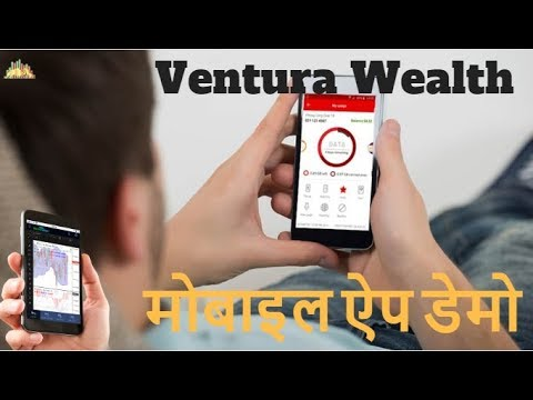Ventura Wealth Mobile App Basic Demo - Hindi