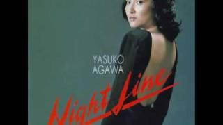 阿川泰子「Night Line」