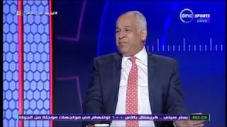الحريف - محمد فرج عامر