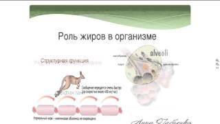 Анна Габченко ,врач .Тема - Льняное масло и масло камелии