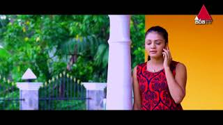 Eka Diga Kathawak  | Episode 21 | Sirasa TV 25th August 2018 [HD] Thumbnail