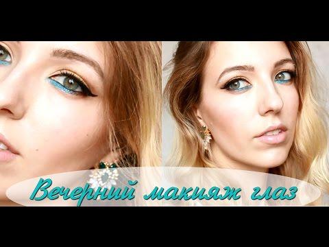 fcf92fff821 Как делать макияж лица поэтапно видео – Как делать макияж лица ...