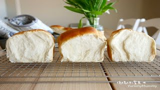 「湯種牛奶土司」柔軟香甜、像羽毛般牽絲。TongZhong Milk Bread|俏媽咪潔思米