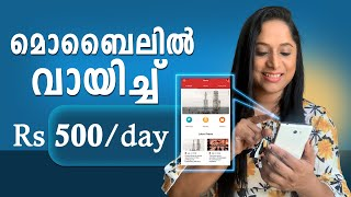 EARN DAILY PAYTM CASH FROM MOBILE PHONE | Gayathry official