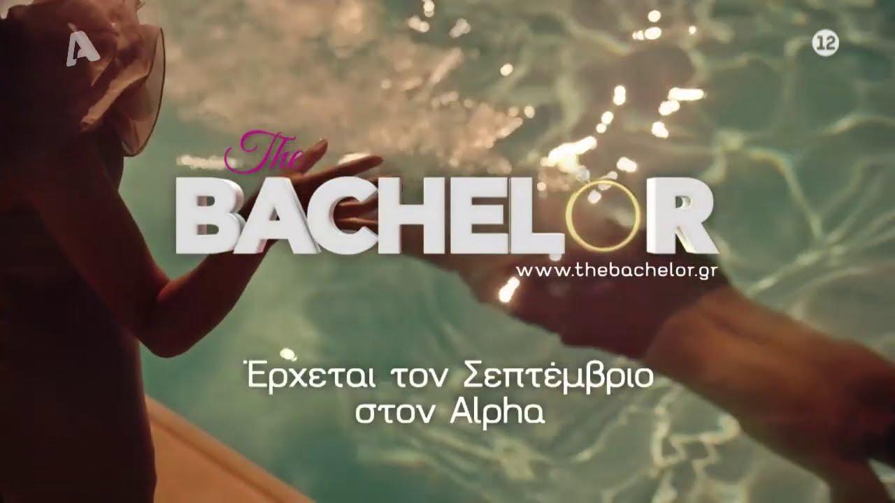The Bachelor - Έρχεται τον Σεπτέμβριο στον Alpha #TheBachelorGR #alphatv