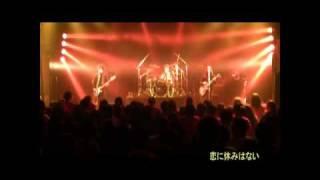 2009年5月31日に渋谷O-Westで行われたワンマンライブです。