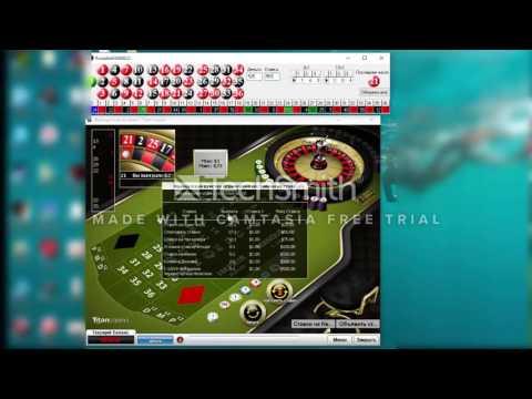 Анализатор рулетки[Программа для игры в рулетку] RoulleteKit NNK