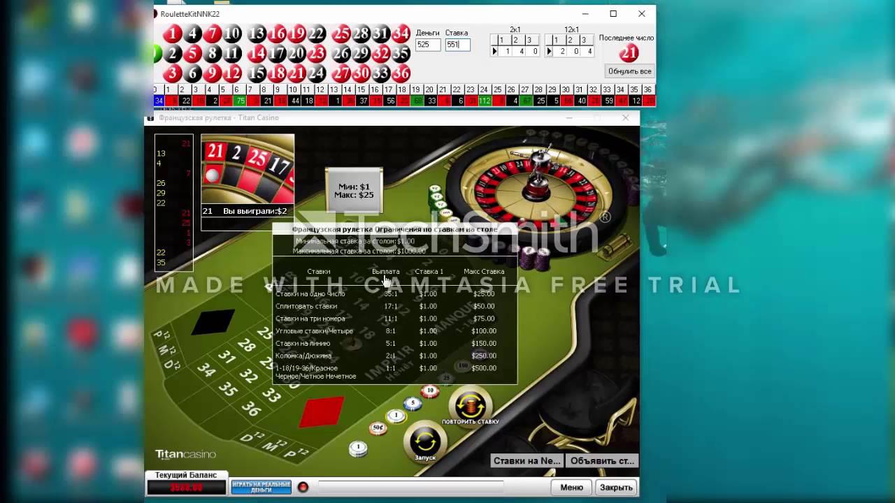 Программа для игры в рулетку отзыв