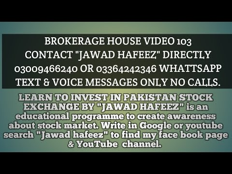 Brokerage house video 103