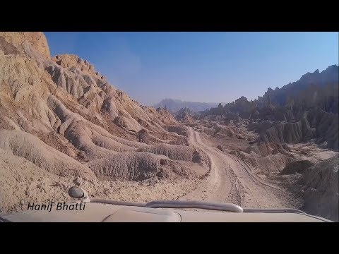 Exploring Daat / Phachri, Hingol National Park - Balochistan HD