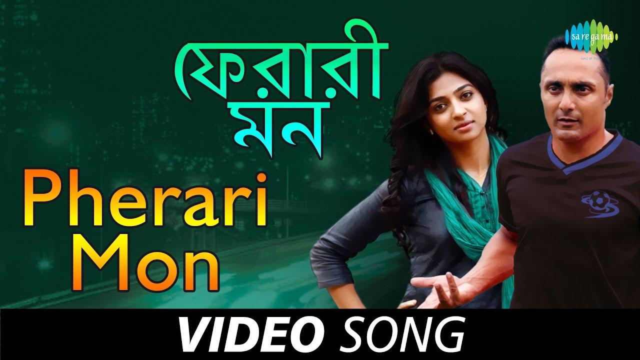 Antaheen bengali movie songs mp3 download.