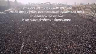 Александр Васильев Конец прекрасной эпохи