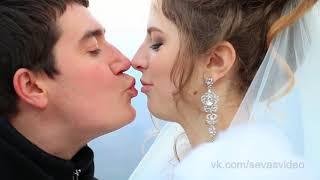 Сергей и Юлия  Свадьба в Севастополе 26.01.2018