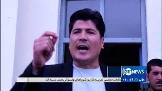 Ariana News Provincial News 19 April 2018   آریانانیوز، خبرهای ولایتی، ۳۰ حمل ۱۳۹۷