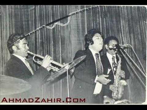 Ahmad Zahir song Bano Janan Edited  Roman