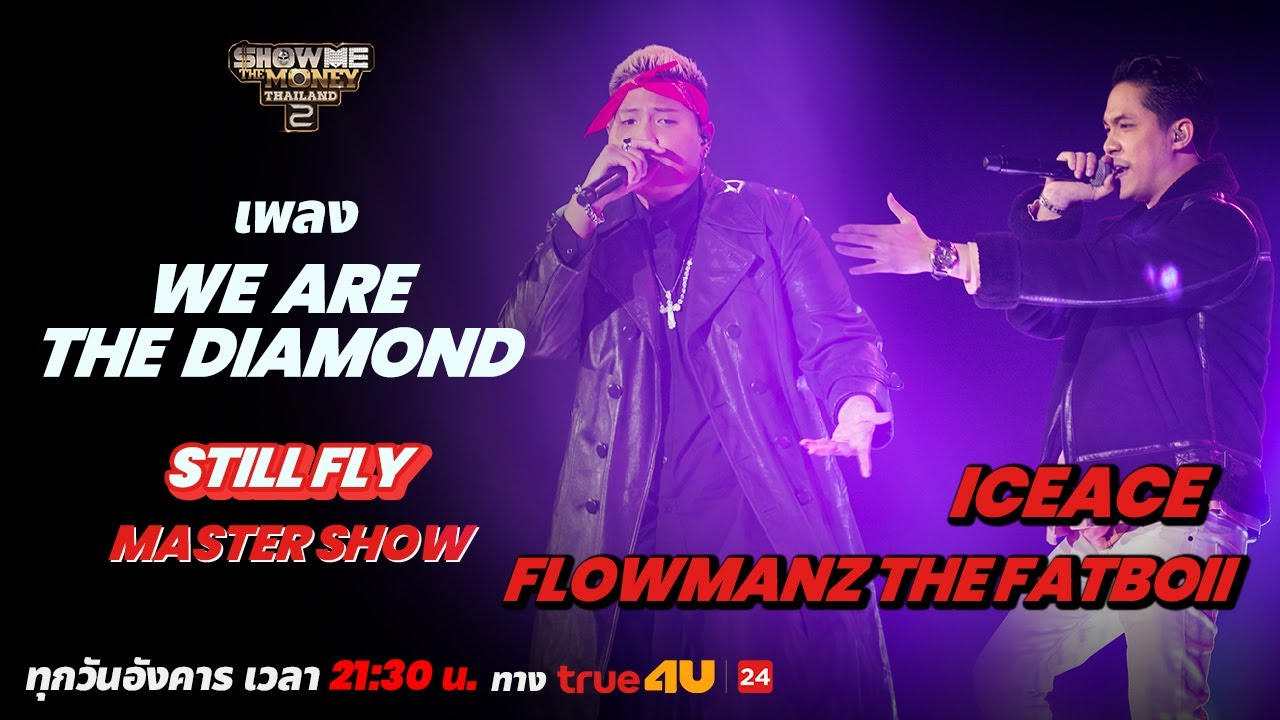 Show Me The Money Thailand 2 l WE ARE THE DIAMOND - STILL FLY | MASTER SHOW | [SMTMTH2] True4U