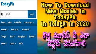 HOW TO DOWNLOAD NEW MOVIES IN TODAYPK IN TELUGU IN MOBILE    #EP90    MV CREATE YOUR THINGS