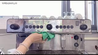 커피머신 청소방법(자동청소)