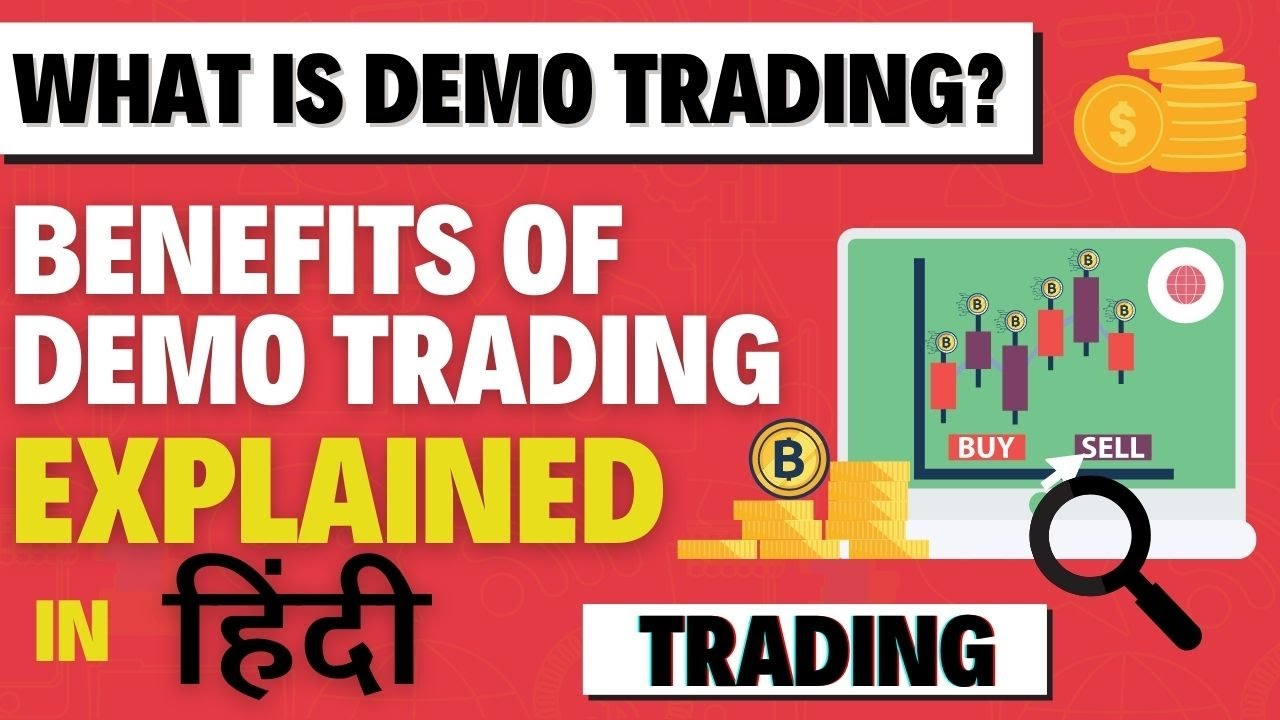 What is Demo Trading? | Benefits of Demo Trading | Explained in हिन्दी