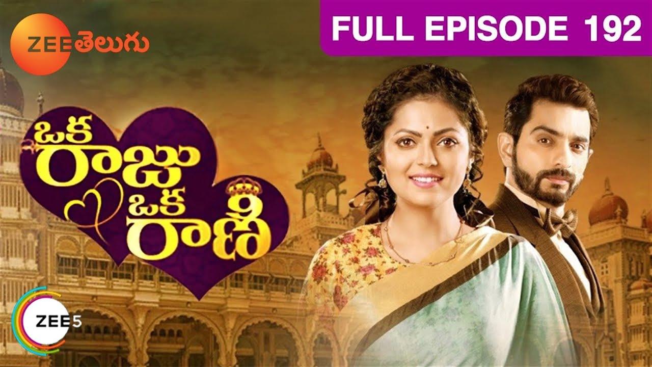Download Oka Raju Oka Rani   Full Episode - 192   Drashti Dhami, Siddhant Karnick, Eisha Singh   Zee Telugu