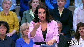 Выборы в украинский парламент. 16.07.2019