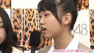 MC:木下春奈(はる)/村瀬紗英(さえぴぃ)/梅原真子(まこぽん) 今週のゲストは 日下このみ(このみん) ちゃん.