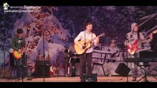 Че Гевара (Уматурман) - Ансамбль (Вокал, гитара, бас) - Дьячук Александр, Виноградова Евгения