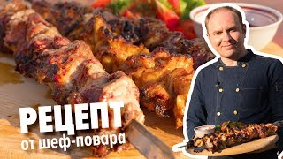 видео Как научиться вкусно готовить: простые советы