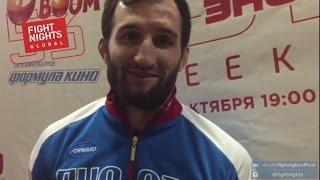 Интервью Аюба Гимбатова после боя с Артемом Шокало