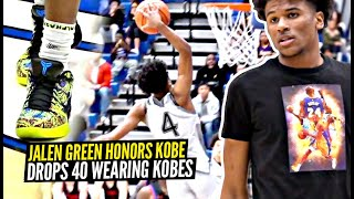Jalen Green Honors Kobe Bryant & Drops 40 Points Wearing Kobe's Shoes 😢😢 #MambasForever