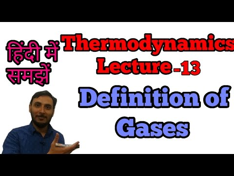 Download Definition of Gases    What is a gas    Hindi
