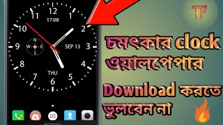 Live clock wallpaper || Tech Foundation ||  Clock ওয়ালপেপার 🔥😉