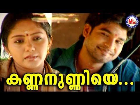 കണ്ണനുണ്ണിയേ ശ്രീനന്ദനം Kannanunniye Sree Nandanam Album Sree Krishna Devotional Video Songs