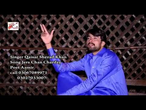 Mianwali  new  song  2019