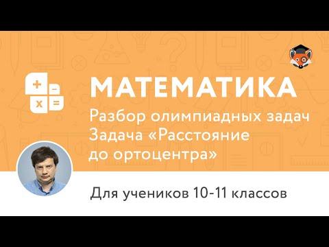 АНТИЕГЭ - онлайн репетитор по математике и физике. Решение