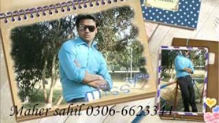 Holi Holi Jado Sadi Jaan Ban Gayi By Jassy Sekhon.maher.wmv