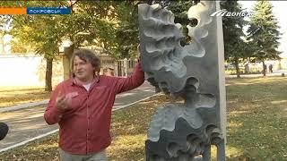 Каменные скульптуры украсили центральный парк Покровска